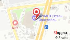Отель АЗИМУТ Отель Ярославль на карте
