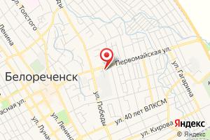 Адрес Газпром межрегионгаз Краснодар, Участок в Белореченском р-не на карте