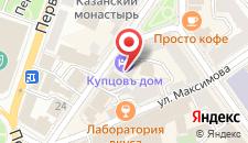 Отель Купцовъ дом на карте