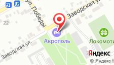 Отель Акрополь на карте