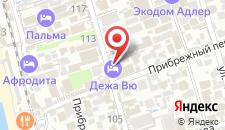 Отель Вилла Дежа Вю на карте