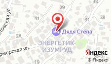 Отель Дядя Степа на карте