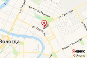 Адрес Филиал ПАО МРСК Северо-запада Вологдаэнерго на карте