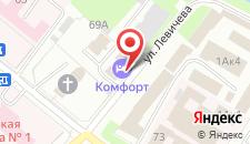 Гостиница Комфорт-отель на карте