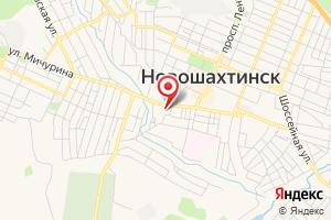 Адрес Новошахтинское производственное отделение Донреко на карте