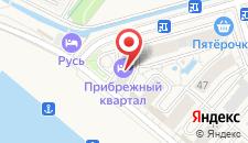 Отель Имеретинский - Прибрежный квартал на карте