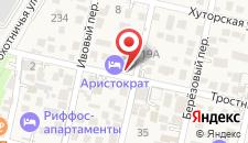 Гостевой дом На Тростниковой улице на карте