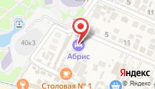 Гостиница Абрис на карте