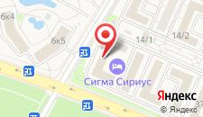 Пансионат Sigma Sirius на карте