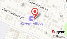 Отель Жемчуг VILLAGE на карте