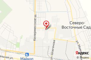 Адрес Газпром газораспределение Майкоп ГНС на карте