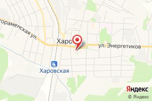 Адрес Харовский Водоканал на карте