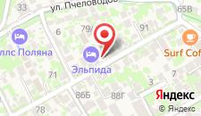 Бутик-Отель Эльпида на карте