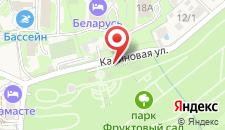 Хостел Намасте на карте