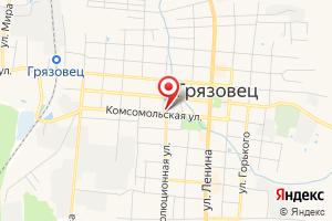 Адрес Газпром межрегионгаз Вологда, Грязовецкий пункт абонентского отдела на карте