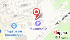 Дом отдыха Закавказье на карте