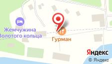 Парк-Отель Жемчужина Золотого Кольца на карте