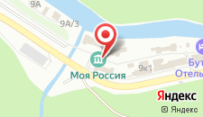 Гостевой комплекс Моя Россия на карте