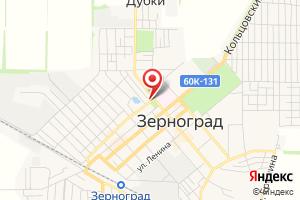 Адрес Газпром межрегионгаз Ростов-на-Дону, абонентский участок в г. Зернограде на карте
