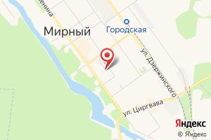 Адрес Газпром межрегионгаз Ухта, Прием населения, г. Мирный на карте