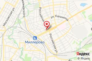 Адрес Газпром межрегионгаз, абонентский участок в г. Миллерово на карте