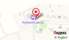 Гостиница Княжий двор на карте