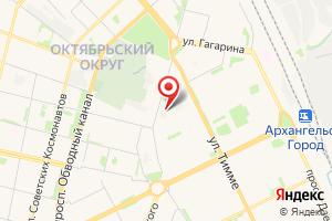 Адрес Архангельскоблгаз, ремонтная служба на карте