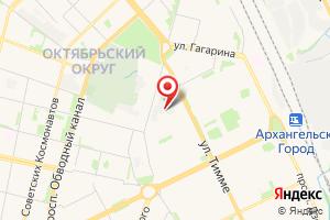 Адрес АрхОблГаз, абонентский отдел на карте