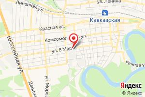 Адрес Кропоткингоргаз на карте