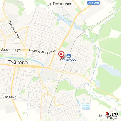 Обуз Тейковская ЦРБ, стоматологическая поликлиника