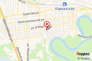 Адрес Газпром межрегионгаз Краснодар, Участок в г. Кропоткине и Кавказском р-не на карте