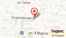 Апартаменты На Очамчирская 89 на карте