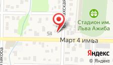 Гостевой дом На 4 Марта на карте