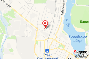 Адрес Газпром газораспределение Владимир, филиал в г. Гусь-Хрустальном на карте