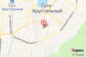 Адрес Газпром межрегионгаз Владимир, территориальный участок г. Гусь-Хрустальный на карте