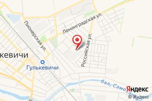 Адрес Газпром газораспределение Краснодар, филиал 5 на карте