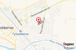 Адрес Газпром межрегионгаз Краснодар, Участок в Гулькевичском р-не на карте