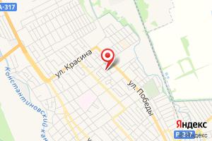 Адрес Отраднаярайгаз на карте