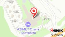 Отель АЗИМУТ Отель Кострома на карте
