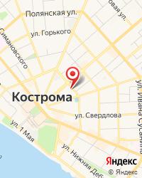 ОГБУЗ Родильный дом г. Костромы