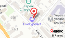 Гостиница Снегурочка на карте