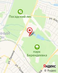 Костромской областной противотуберкулезный диспансер