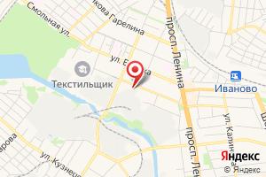 Адрес Ивановское областное отделение филиала Центральный Оборонэнергосбыт на карте