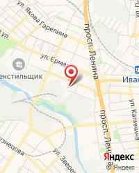 Ивановский областной наркологический диспансер, 5-е наркологическое отделение для лечения детей и подростков