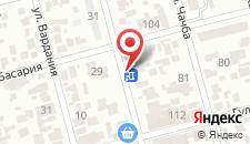 Апартаменты На Имама Шамиля 4 на карте