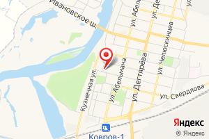 Адрес Газпром межрегионгаз Владимир, территориальный участок г. Коврова на карте