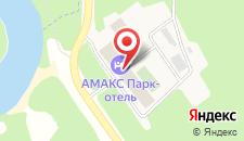 Гостиница АМАКС Парк отель на карте