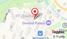 Апартаменты В центре Домбая на карте