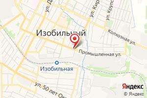 Адрес Изобильненскрайгаз на карте