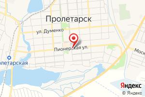 Адрес Пролетарский Водоканал на карте